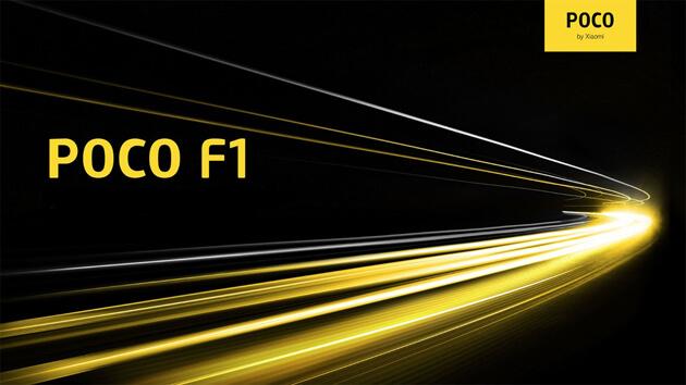 Xiaomi Pocophone F1: цена, спецификации, дата запуска и все, что вам нужно знать